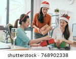 group of the young business... | Shutterstock . vector #768902338
