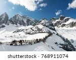 winter mountains in nature | Shutterstock . vector #768911074