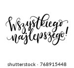 best wishes lettering... | Shutterstock .eps vector #768915448