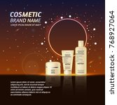 3d realistic cosmetic bottle... | Shutterstock .eps vector #768927064