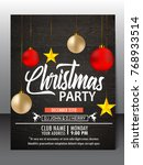 christmas party flyer | Shutterstock .eps vector #768933514