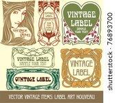 vector vintage items  label art ... | Shutterstock .eps vector #76893700