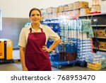 employee in supermarket... | Shutterstock . vector #768953470