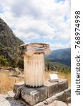 Small photo of Ionic column at Delfi , Greece