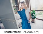 i want to wear this elegant... | Shutterstock . vector #769003774