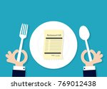 restaurant bill on plate.... | Shutterstock .eps vector #769012438