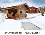 log house in mountains altai ...   Shutterstock . vector #769016854