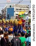 udonthani thailand  december...   Shutterstock . vector #769016950