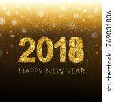 golden new year banner with... | Shutterstock . vector #769031836