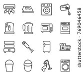 thin line icon set   air... | Shutterstock .eps vector #769046458