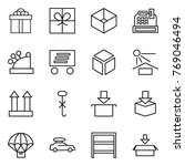 thin line icon set   gift  box  ... | Shutterstock .eps vector #769046494