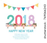 happy new year 2018 kids... | Shutterstock .eps vector #769066243