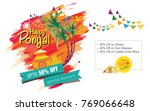 pongal festival sale template... | Shutterstock .eps vector #769066648