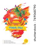 pongal festival sale poster... | Shutterstock .eps vector #769068790