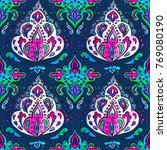 watercolor paisley ornament... | Shutterstock . vector #769080190
