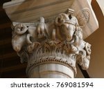 Top Of A Column With Rams Head...