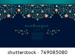 vector vintage decor  ornate... | Shutterstock .eps vector #769085080