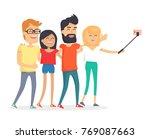 friendship day celebration... | Shutterstock . vector #769087663