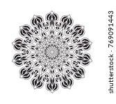 flower mandala. vintage... | Shutterstock .eps vector #769091443