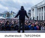 Rally Near The Verkhovna Rada...