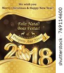christmas   new year greeting... | Shutterstock . vector #769114600