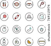 line vector icon set   spoon... | Shutterstock .eps vector #769115974