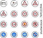 line vector icon set   barrier... | Shutterstock .eps vector #769121944