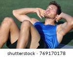 fit man training abs muscles... | Shutterstock . vector #769170178