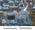 aerial view of autumn moscow...   Shutterstock . vector #769196356