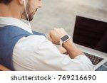 young business man outdoors... | Shutterstock . vector #769216690