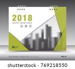 cover calendar 2018 template.... | Shutterstock .eps vector #769218550