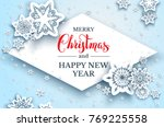 holiday paper cut snowflakes on ... | Shutterstock .eps vector #769225558