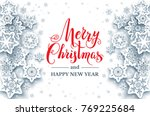 holiday paper cut snowflakes on ... | Shutterstock .eps vector #769225684