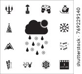 snowing cloud icon. set of...