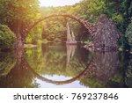 rakotz bridge  rakotzbrucke ... | Shutterstock . vector #769237846