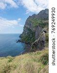 jeju island sea | Shutterstock . vector #769249930