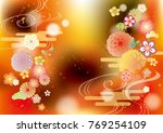 japanese style pattern  | Shutterstock . vector #769254109