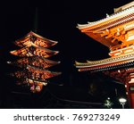 tokyo  japan   2017 december 01 ... | Shutterstock . vector #769273249