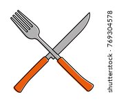 fork and knife cutlery tool icon | Shutterstock .eps vector #769304578