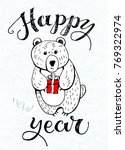 greeting card with happy new...   Shutterstock . vector #769322974