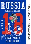 russia soccer club graphic...   Shutterstock .eps vector #769347208