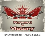 forward to victory. stylization ... | Shutterstock .eps vector #769351663