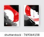 black red ink brush stroke on... | Shutterstock .eps vector #769364158