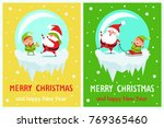 merry christmas and happy new... | Shutterstock .eps vector #769365460