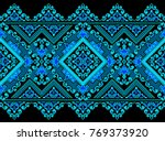 embroidered good like handmade... | Shutterstock .eps vector #769373920