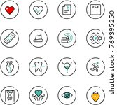 line vector icon set   heart... | Shutterstock .eps vector #769395250