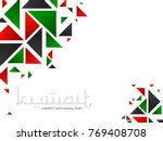 kuwait national day background. | Shutterstock .eps vector #769408708