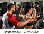 personal fitness trainer... | Shutterstock . vector #769409824