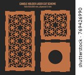 diy laser cutting vector scheme ... | Shutterstock .eps vector #769426990
