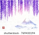 wisteria blossom and fujiyama... | Shutterstock .eps vector #769433194